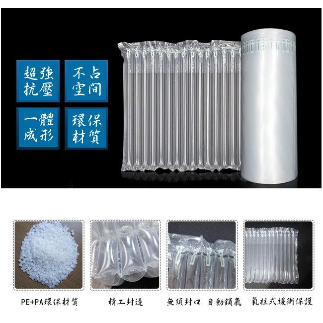 緩衝氣墊氣柱袋-而近幾年市場上出現 氣柱捲(捲料)【40x100cm】 氣柱捲料 氣柱捲 由PE和尼龍組成的包裝,由於大多做成氣柱形式,所以被稱做氣柱袋。氣柱內注滿空氣,同時由於材料的優越,故緩衝抗震效果極佳。自動鎖氣與購買傳統氣泡布或是乖乖粒比,較不佔庫存空間厚度較氣袋成品厚,強度較好新型環保、無毒無味,通過SGS檢測合格。