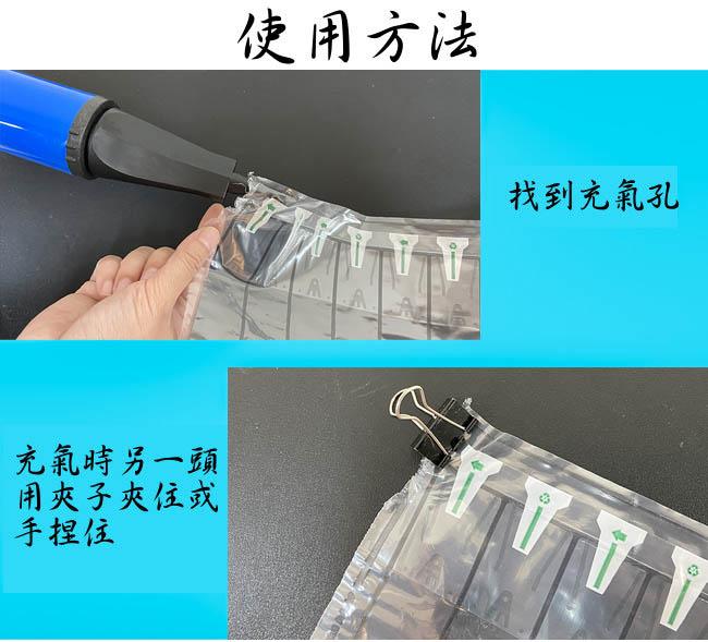 氣柱袋的使用方法-而近幾年市場上出現 氣柱捲(捲料)【40x100cm】 氣柱捲料 氣柱捲 由PE和尼龍組成的包裝,由於大多做成氣柱形式,所以被稱做氣柱袋。氣柱內注滿空氣,同時由於材料的優越,故緩衝抗震效果極佳。自動鎖氣與購買傳統氣泡布或是乖乖粒比,較不佔庫存空間厚度較氣袋成品厚,強度較好新型環保、無毒無味,通過SGS檢測合格。