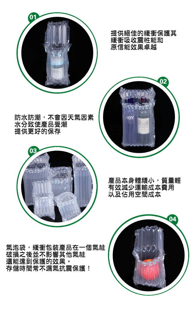 缓冲气柱袋分析