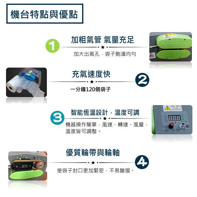 氣泡布製造機 緩衝包裝 空氣袋