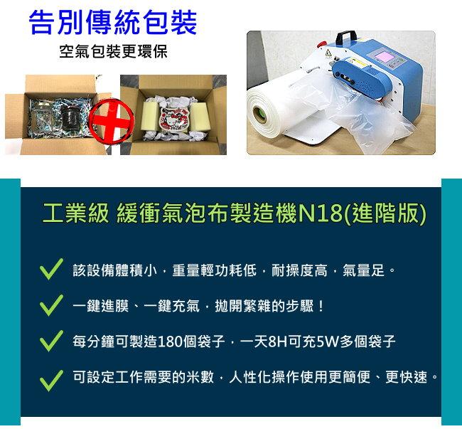 緩衝氣泡布製造機 緩衝包裝 氣墊袋 空氣袋