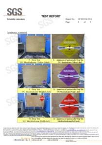 物流監控變色龍標籤貼紙認證