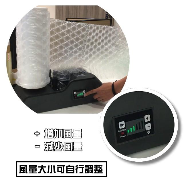 緩衝氣墊機風量大小自由調整 又稱之為 迷你型緩衝氣墊機 , 桌上型緩衝氣墊機 , 發泡機 。同性能產品 mini air 。體積輕巧,該設備體積小,重量輕、功耗低。自己做氣泡布、不占空間、隨充隨用。皆可使用,葫蘆氣泡袋、方塊氣泡袋、方塊五(四)連排,一機通用。緩衝氣墊機 操作簡單,一鍵進膜 、一鍵吹膜,拋開繁雜的步驟!