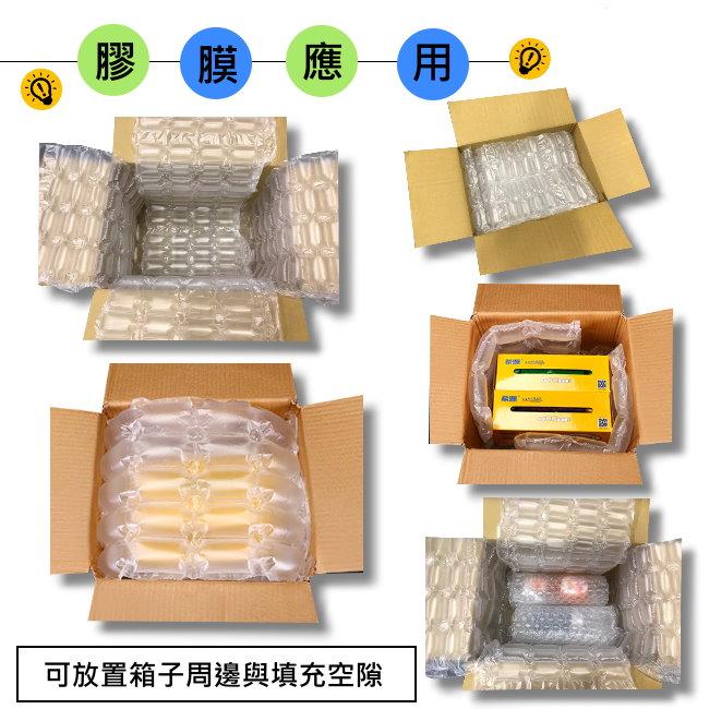 氣泡墊-方塊型五連排【包裝應用】
