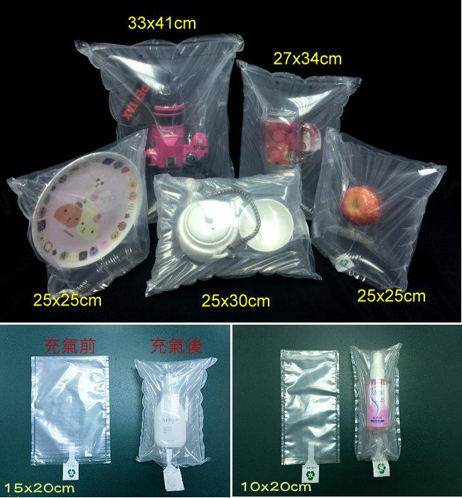 商品總攬 -雙層緩衝袋中袋【34x27/50入】 大型尺寸的緩衝袋中袋規格,數量50個。較適合大尺寸規格的商品包裝。在物品收到外界的撞擊或者震動時,物品在袋內不受影響,從而能夠防止損壞,是針對如今快遞過程中安全保障!用於產品的物流運輸保護。長期供應北部台北工廠、品質穩定。祥昊包裝材料行長期大量低價供應。