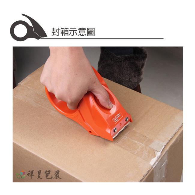 無聲封箱膠帶為透明特殊設計,除了靜音之外,膠帶本身也比一般膠帶還厚大約一倍,黏貼力強,不易破損,也不會發生工作後沾了手上都是膠帶的問題。封箱透明膠帶(鹿頭四維) 一般稱為 封箱膠帶 、 透明膠帶 、 紙箱膠帶 、 封口膠帶 真正名稱為OPP膠帶,是最常見也最為廣泛使用的膠帶。