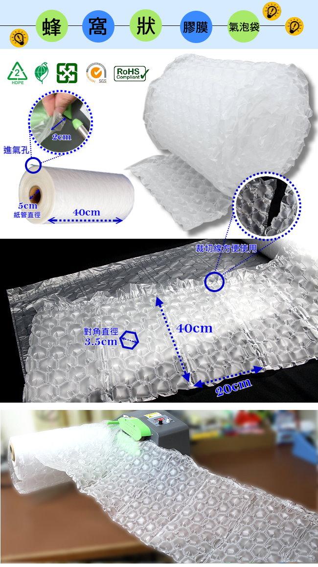 空氣袋 氣泡布 氣泡袋 緩衝包材 包裝材料
