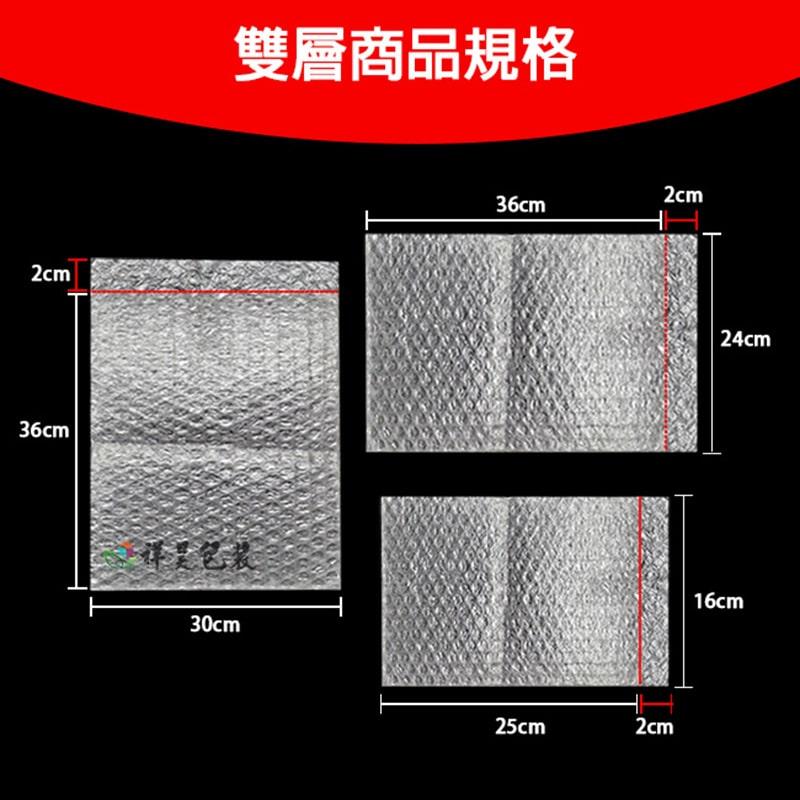 氣泡膜使用高壓低密度聚乙烯加工而成,為當前普遍使用的一種透明軟包裝緩衝材料,至今依然多人使用,用途為之廣泛。由於氣泡膜中間層空滿了空氣,所以體輕盈,且富有彈性,具有隔音、防震、防磨損的性能,另外它也能防水、防潮,抗壓等作用。