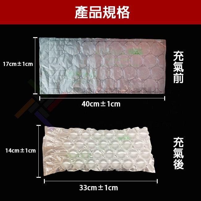 強力氣泡布(大氣泡)是一種塑膠緩衝包裝材料,可稱為 氣泡紙 、 緩衝氣泡布 、 包裝泡泡紙 、 氣泡包裝紙 、 氣墊布、 強力氣泡袋 。推薦你使用這款強力氣泡布 ,相比於傳統 氣泡布,這款強度更好,強力氣泡布有貼心的預製點斷線,好撕好用。避免包裹碰撞,此通常用來包裝易碎或不耐衝擊的物品。