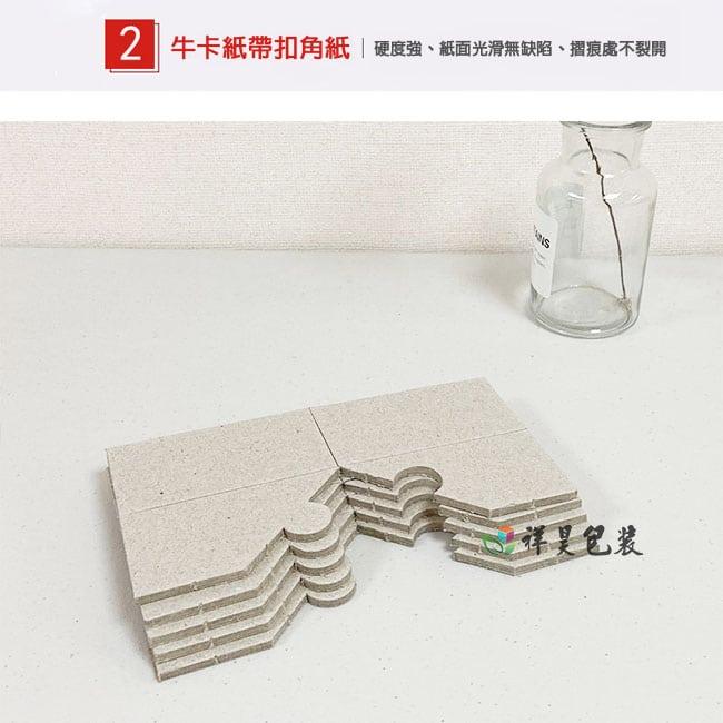 帶扣角紙也稱護角紙板、邊緣板、角紙、瓦楞護角、紙角鋼