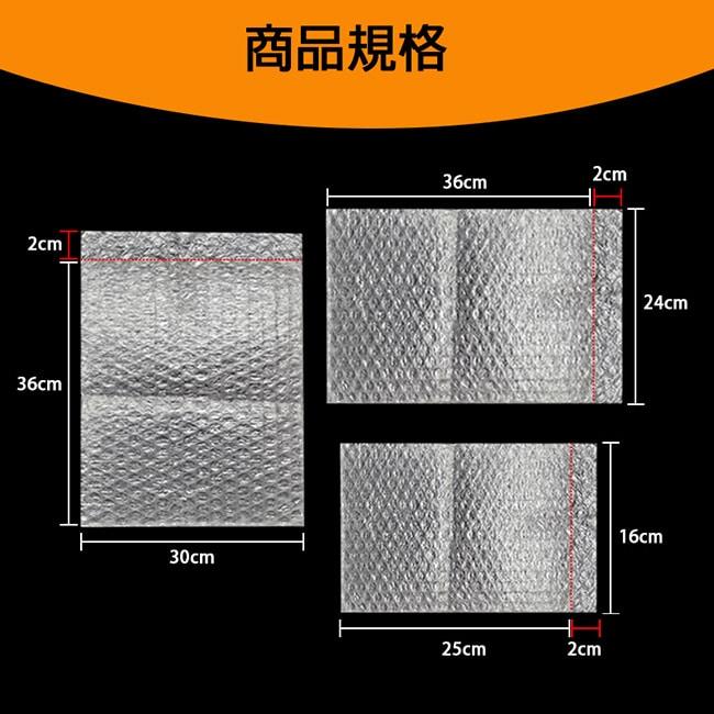 氣泡袋-【雙層】《24*36+2cm》 使用高壓聚乙烯,切膜加工後製成氣泡袋的規格尺寸,然後再通過氣泡膜專用製袋機(熱烘熱切製袋機)進行袋子的製作加工。其原理是以薄膜包含空氣使之形成氣泡來防止產品撞擊,確保產品受到震動時,可以起到保護的作用,同時易有保溫隔熱的作用,適合各行各業的不同產品包裝。