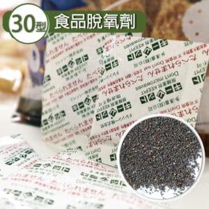 脫氧劑bai又名去氧劑、吸氧劑,是可吸收氧du氣、減緩食品氧化作用的添加劑zhi,是目前食品保藏dao中正在採用的新產品。 它是一組易與游離氧或溶解氧起反應的化學混合物,把它裝在有一定透氣度和强度的密封紙袋中,如同乾燥劑袋那樣,在食品袋中和食品一起密封包裝,能除去袋中殘留在空氣中的氧,防止食品因氧化變色、變質和油脂酸敗,也對霉菌、好氧細菌和糧食害蟲的生常有抑制作用。目前脫氧劑不但用來保持食品品質,而且也用於穀物、飼料、藥品、衣料、皮毛、精密儀器等類物品的保存、防鏽等。