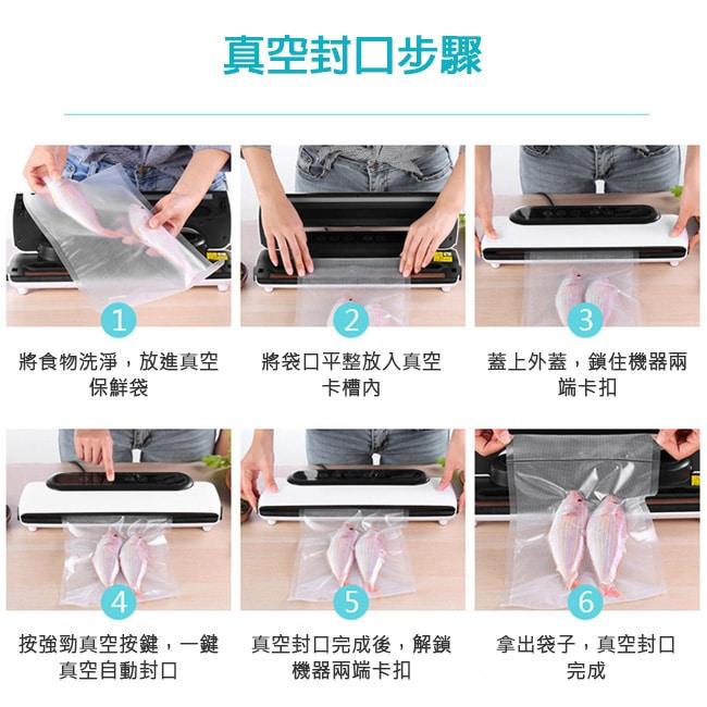 #真空保鮮封口機 🍗正實現了讓愛用者廣泛使用真空包裝 。當空氣從袋子中被抽走時,可明顯看到袋子逐漸緊縮。操作簡便、體積小,移動便利,可延長食物保鮮期 🍖 6-7倍,使它成為現代家中不可或缺的家電產品! ■ 可真空的袋子 雙面紋路袋 、網格紋路袋 、 無紋路兩側有折角 ■ 不可真空可封口 普通無紋路亮面