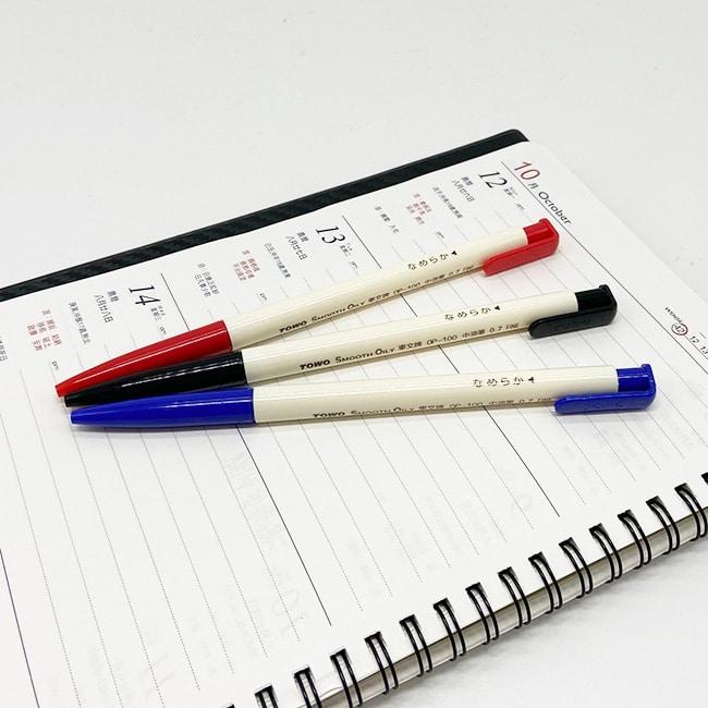 文房四寶,是漢字文化圈傳統的文書工具,即毛筆、墨、紙、硯, 演變成現在很重要的書寫工具,包括辦公文具以及學生書寫文具。 雖然時代改變已日益增進,但文具用品還是上班族及學生不可缺少的學習用品。 以下就來就介紹常見、常用的文具用品吧~