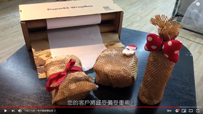 今天的主題是蜂窩紙的包裝應用,蜂窩紙具備時尚及美感,送禮包裝或自用都可以為商品加分!以下就讓我們進入蜂巢紙的介紹及包裝應用~什麼是蜂窩紙?禮品包裝、水果包裝常見的水果套延伸了紙類包裝蜂窩紙,蜂窩紙拉伸展開呈現3D狀,蜂窩紙它是棕色專利的切割牛皮紙和白色夾層紙的組合,創造了獨特的保護性蜂窩結構。