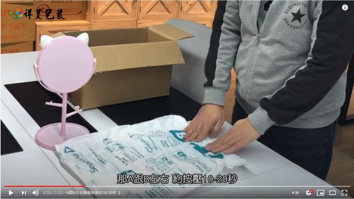 【如何使用】PU發泡袋?|不用設備輕鬆操作!